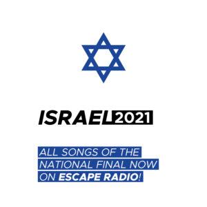 Israel 2021 (NF)